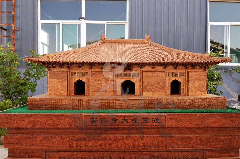 善化寺大雄宝殿模型