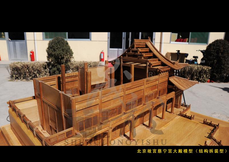 慈宁宫大殿模型