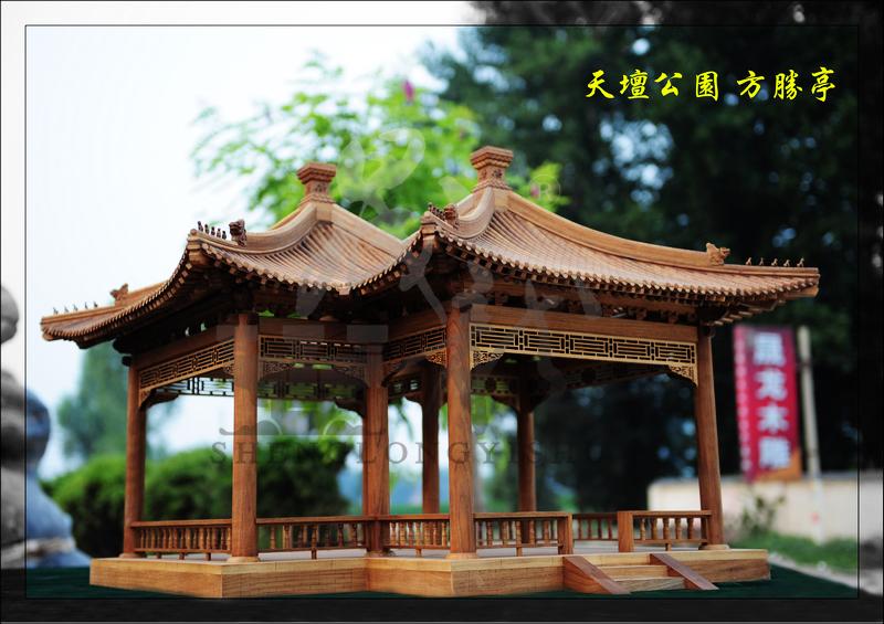 方胜亭模型
